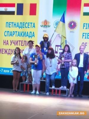 Сребро за единствения казанлъшки отбор на 15-ата спартакиада за учители