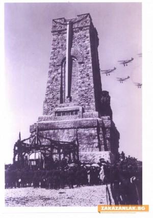 За първи път показват архиви от строителството на Паметника на Свободата