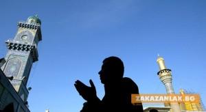Четиридневни  празници за мюсюлманите
