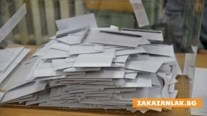 ОБНОВЕНА! Гласуваха над 40% от избирателите в Казанлък
