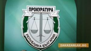 Осъдиха петима за домашно насилие
