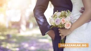 Първите за 2020: Левент и Пенка и международен брак