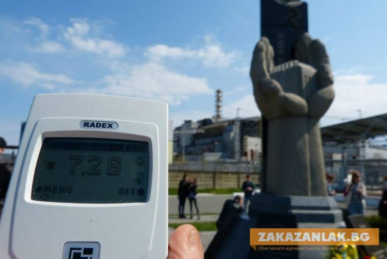 Казанлъчанин  посети Чернобил 30 години след аварията