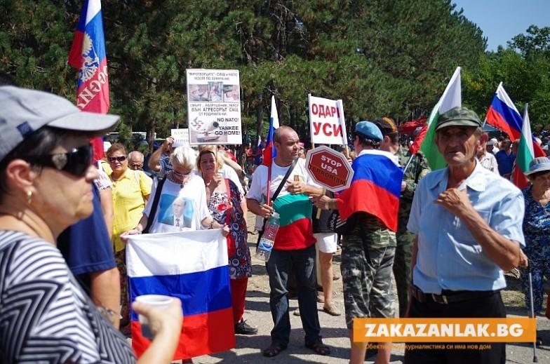 Русофилите се събират на 8 септември край Казанлък