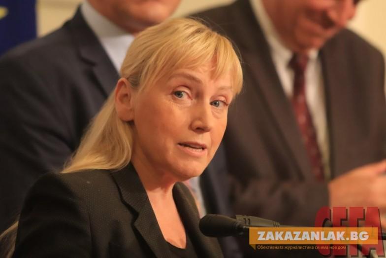 Петима депутати от БСП  идват в Казанлък