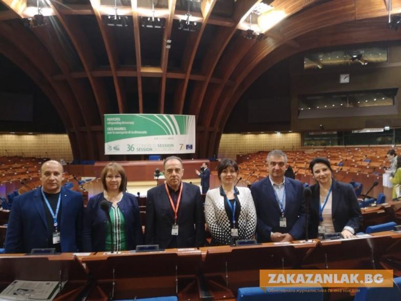Кметът на Казанлък участва в Конгреса на местните власти в Страсбург