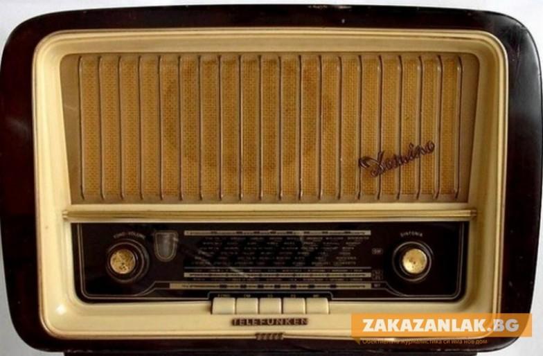 Преди 110 години удостояват изобретателя на радиото с Нобелова награда