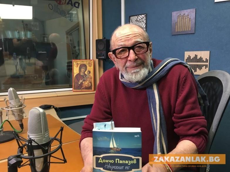 Наследник на известен казанлъшки род- с най- високото държавно  отличие