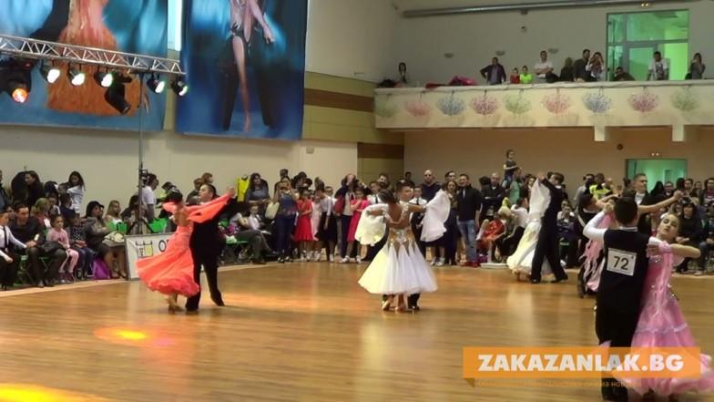 Пак танцуват за Купа България