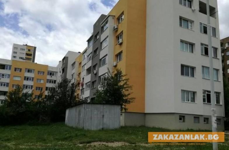 """""""Укроти"""" се пазарът в """"Изток"""". Над 1100  жилища за продан в Казанлък"""