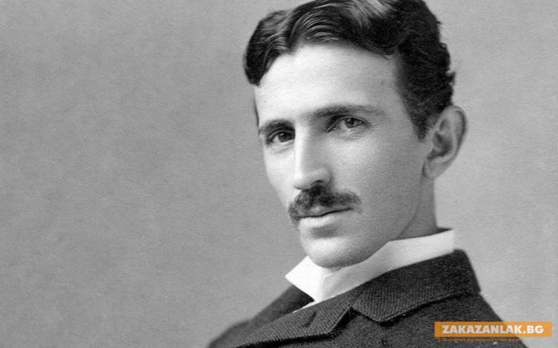163 години от рождението на покровителя на съвременното електричество