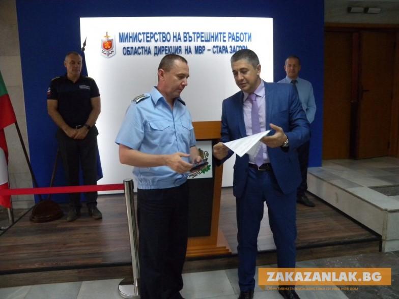 Наградиха полицаи по случай професионалния им празник