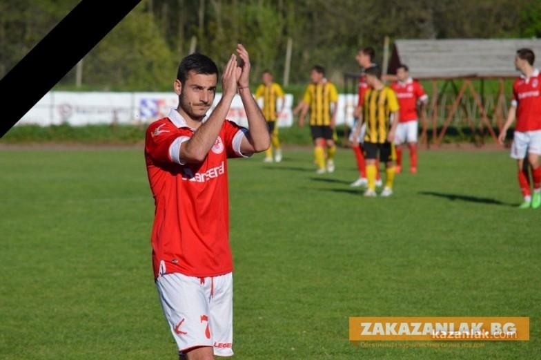 Правят подписка за паметна плоча на футболиста Емил Рачев