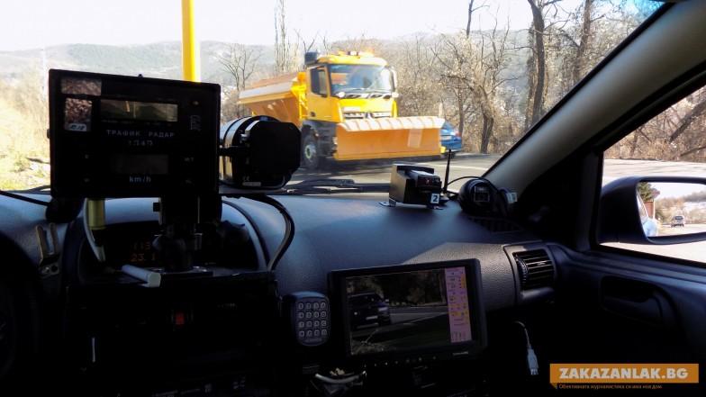 Засилени проверки за скоростта по пътищата