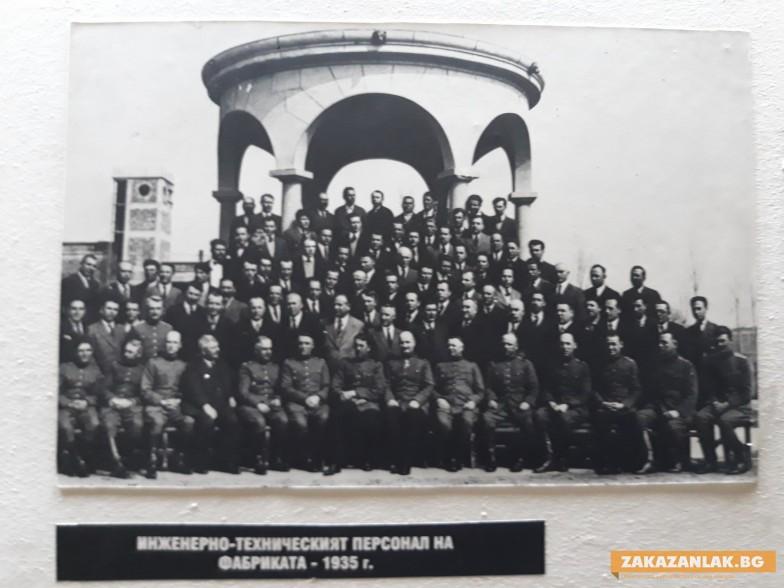 """95 години """"Арсенал"""" в Казанлък: Държавната военна фабрика строи завода в Сопот"""