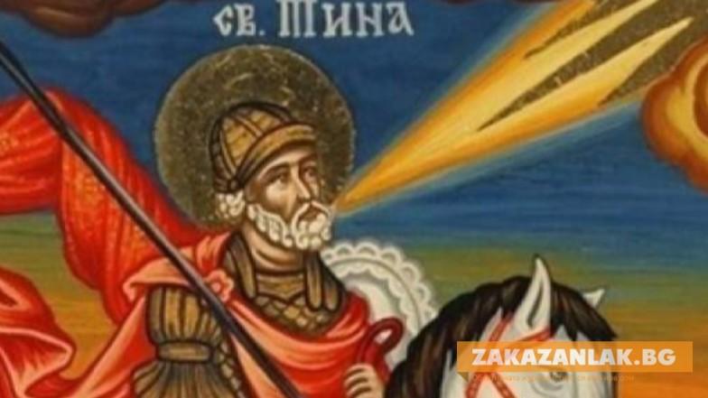Свети Мина – покровителят на семейството