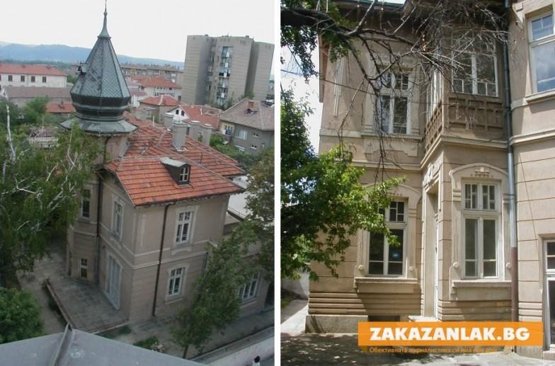 Показват старите къщи на Казанлък  в изложба
