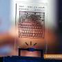 Учени създадоха саморазрушаващ се компютърен чип