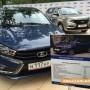 Lada Vesta стана елекромобил