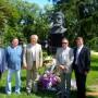Почит за Ботев