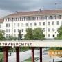 Интернет дебат за Техническия колеж в Казанлък