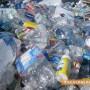 Идва краят на неразградимата пластмаса
