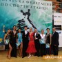 Казанлъшки танцьори – шампиони на България
