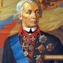 В Украйна махат паметниците на пълководеца Суворов