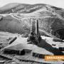 """Историци искат подкрепа от Синода за възстановяване  името на връх """"Свети Никола"""""""
