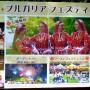 """Танцьорите на """"Арсенал"""" - на Олимпиадата Токио-2020"""