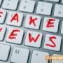 Как да разпознаем фалшивите новини?