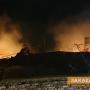 ОБНОВЕНА! Опожарената къща в Долно Изворово е на арсеналско семейство