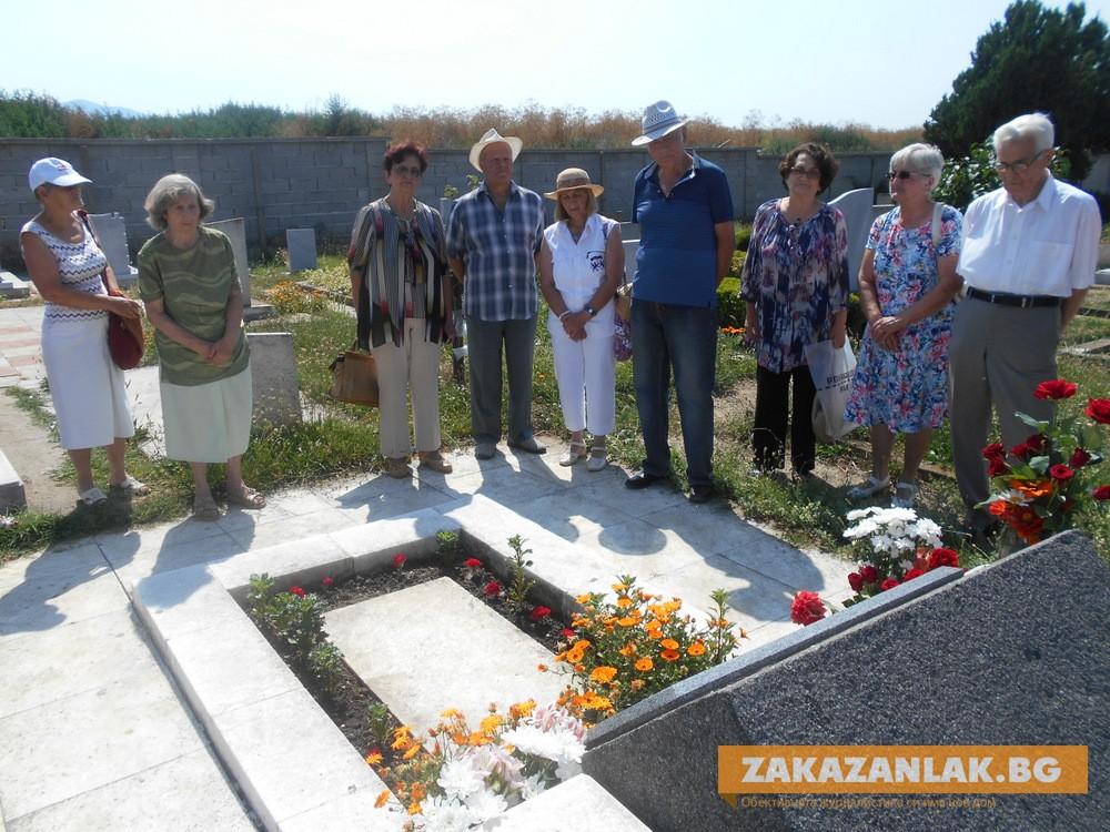 Казанлъшките социалисти почетоха паметта на Петко Влаев