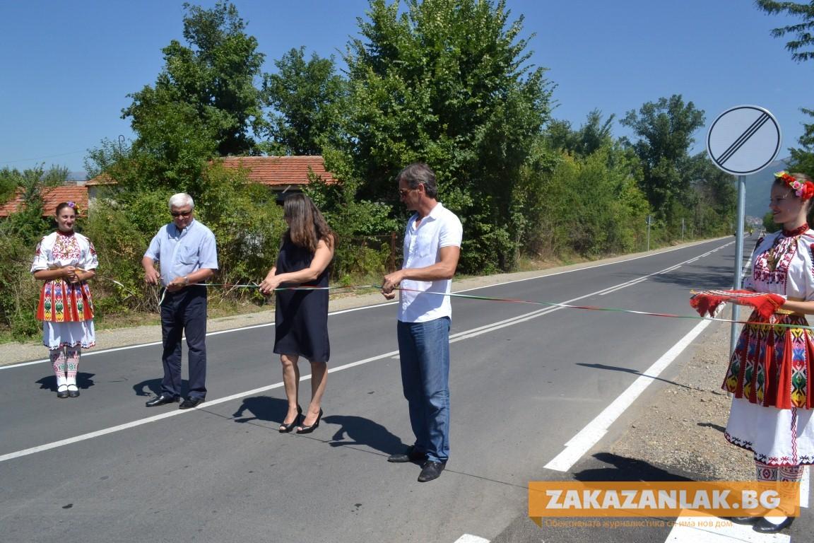 Официално бе открит реконструираният път Казанлък-Енина