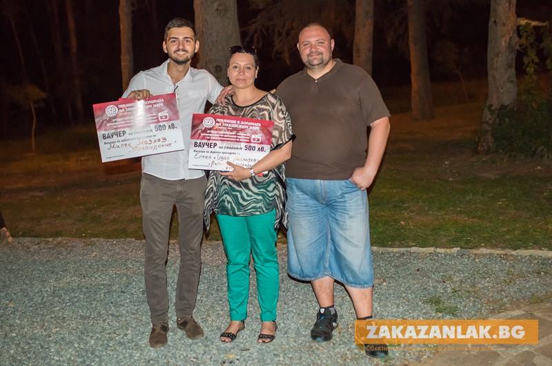 Казанлък и София си поделиха наградите от Арт мултимедия Фест 2015