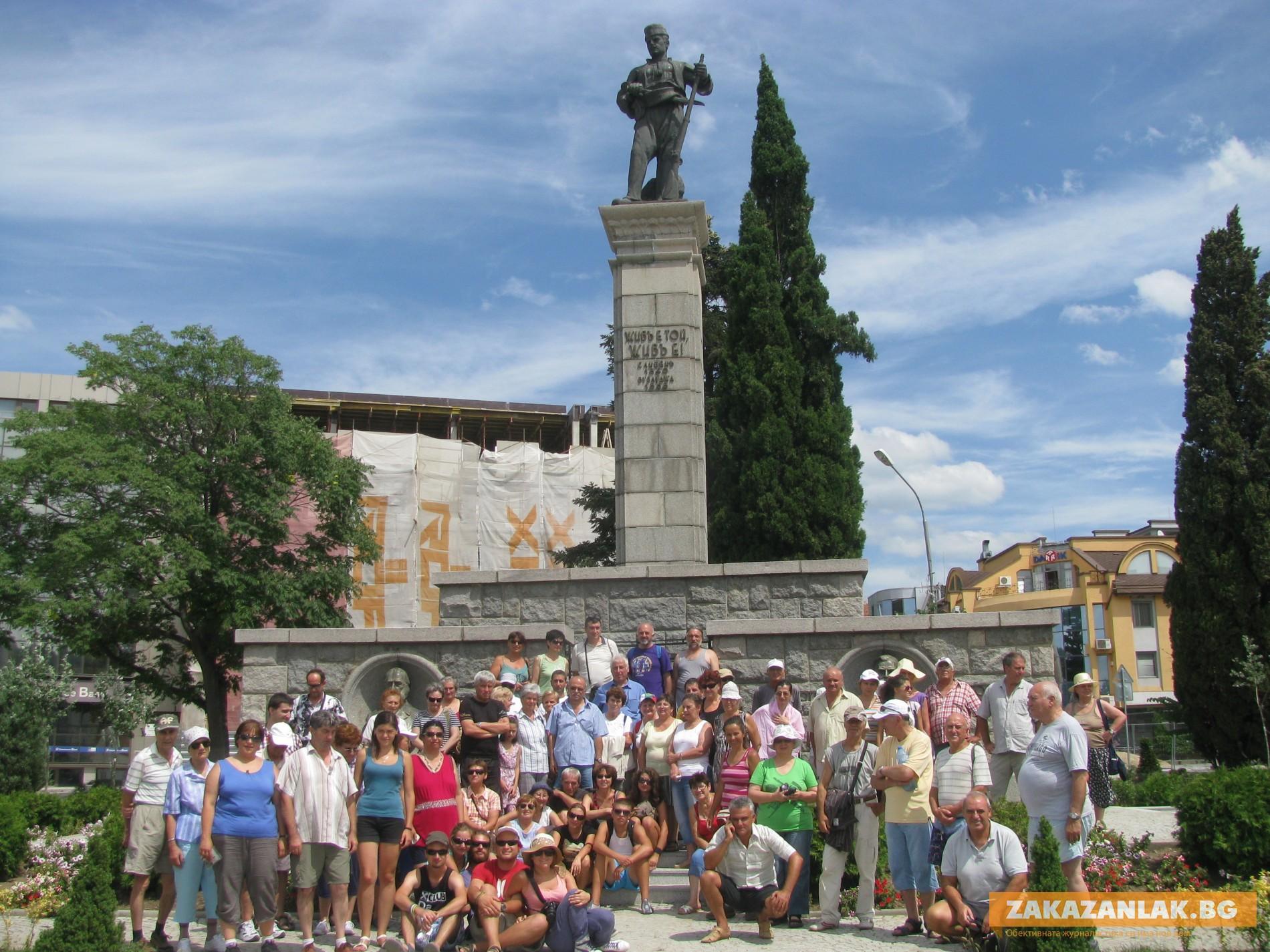 Непознатата Североизточна България  в снимки показват в Младежкия дом