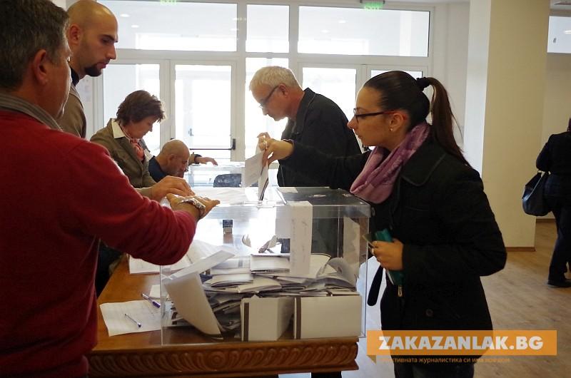 Близо 230 хиляди души гласуваха до 17 часа в Старозагорско