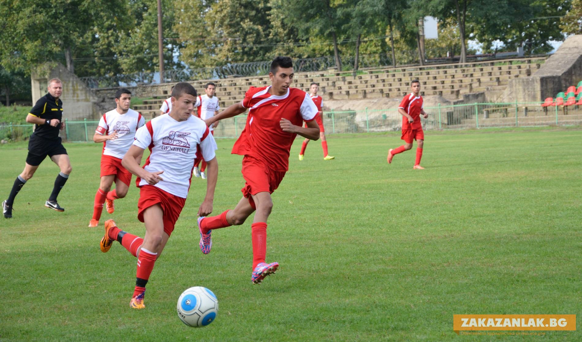 0ded1f4c70e Детски футбол по заводски - Новини За Казанлък | Другите новини за ...