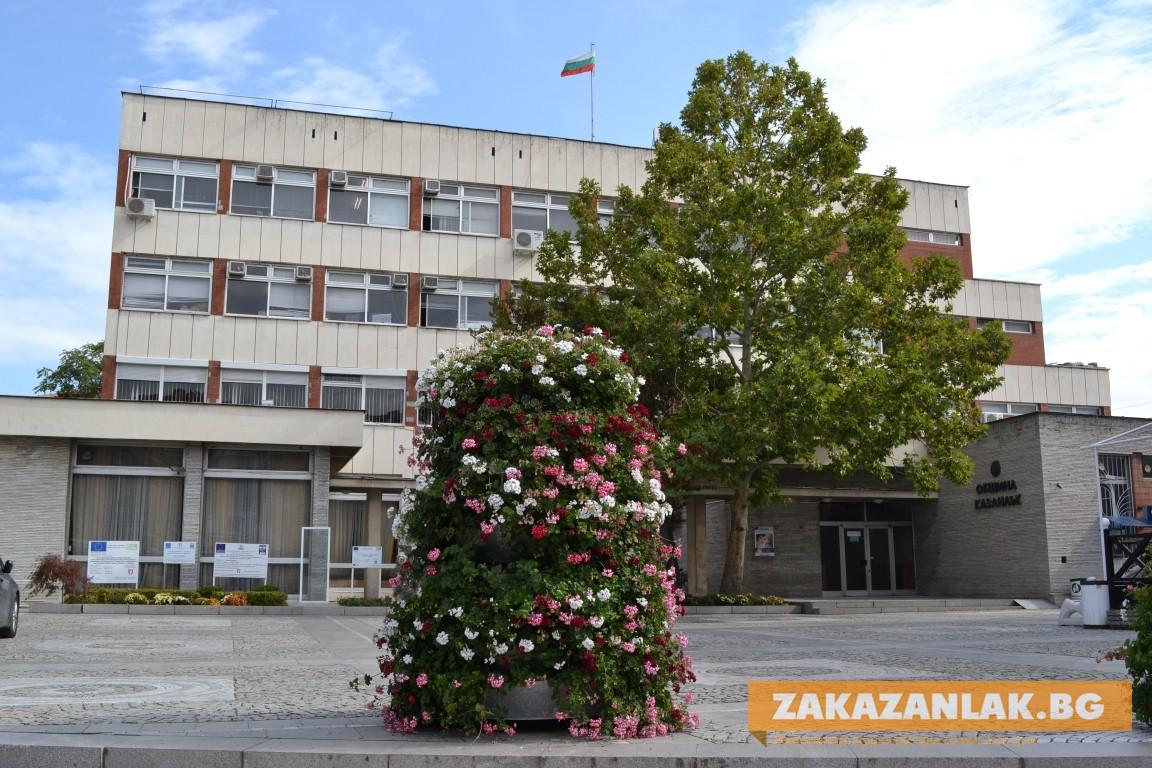 Над 600 младежи в община Казанлък ще могат да гласуват за първи път на местния вот