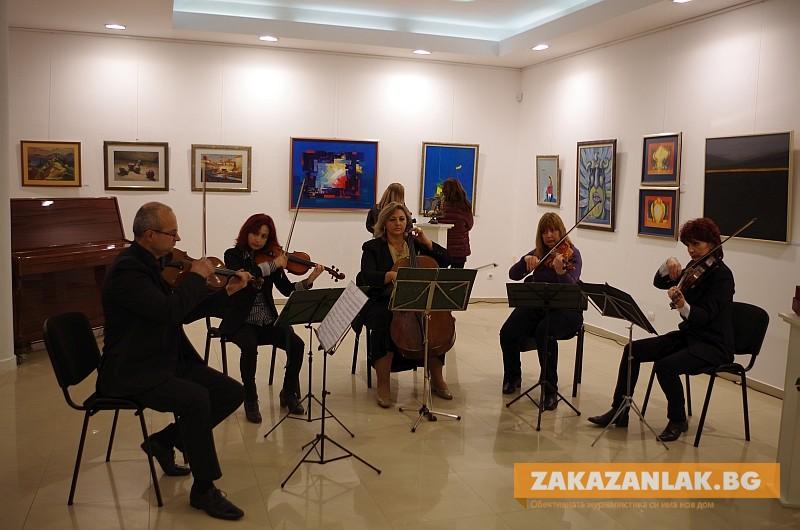 На концерт в петъчния 13-ти ноември с гости от Сърбия