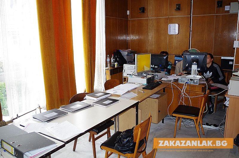 За ОИК - Казанлък след изборите
