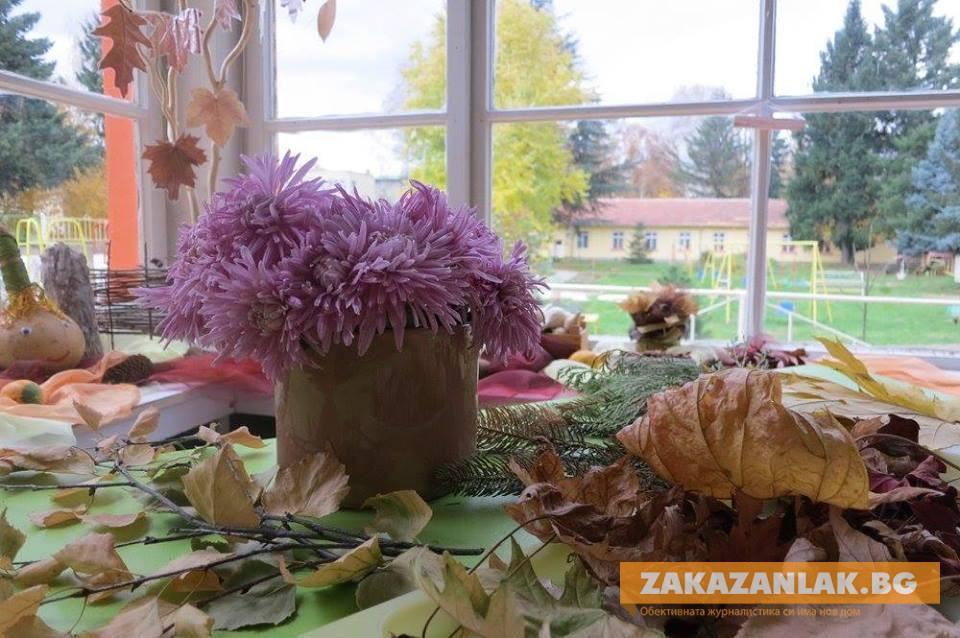 "Цветна есен нашари ""Буратино"""