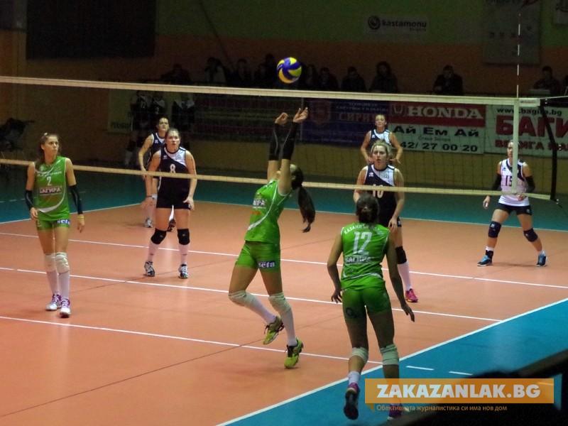 Първи мач в женското първенството - Казанлък с Левски София