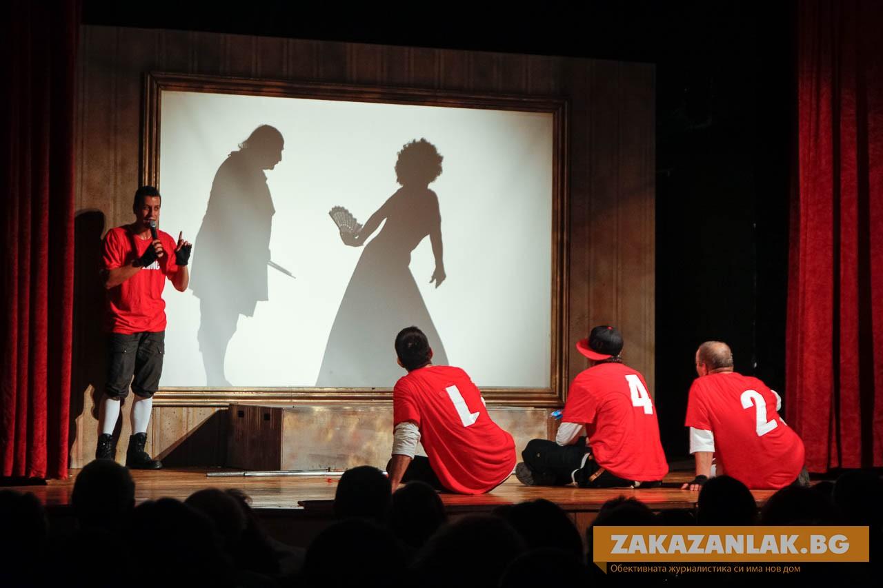 Казанлъшкият театър днес във Варна, в понеделник - в София