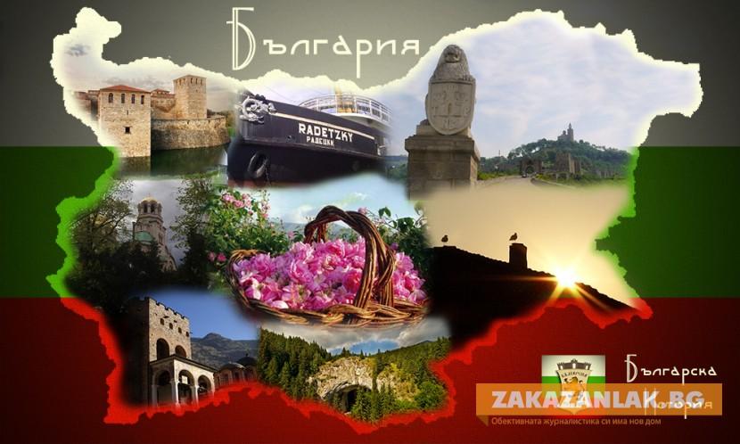 106% ръст на резервациите за почивка в България през това лято