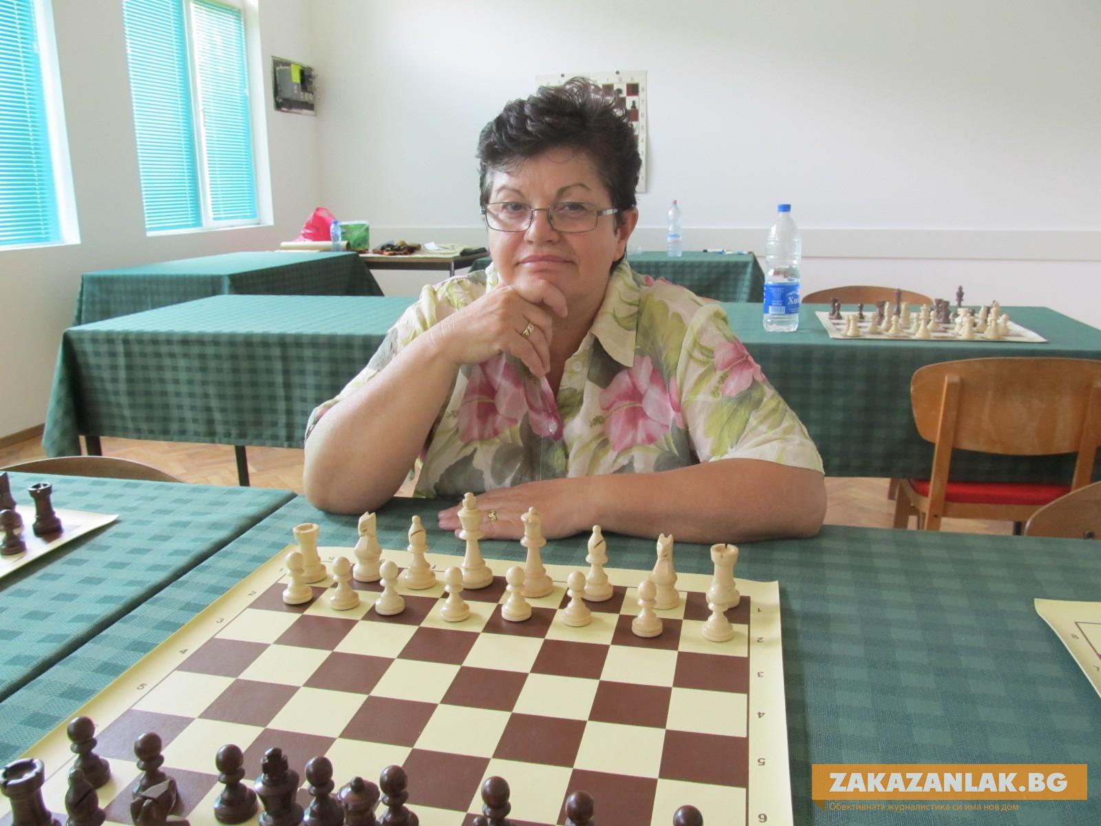 Двоен юбилей празнува днес казанлъшката Царица на шахмата