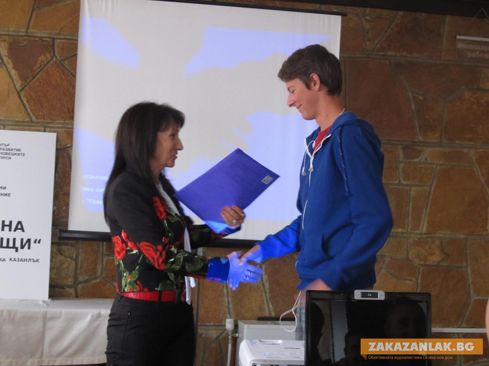 Европейски сертификати получиха възпитаници на механотехникума