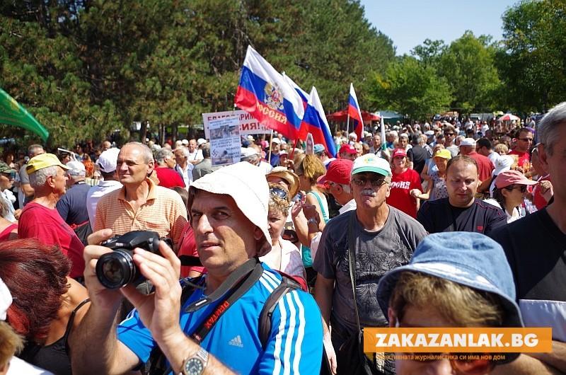 """На язовир """"Копринка"""" очакват новия посланик на Русия"""