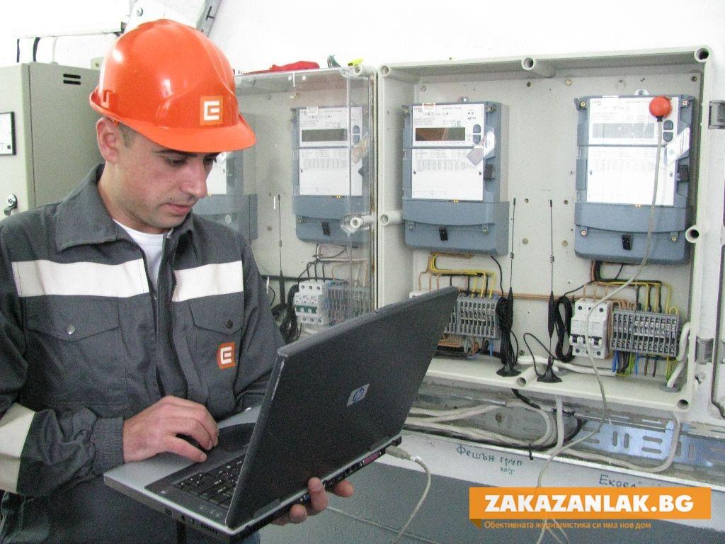 26 900 нови електромера вече са поставени в Казанлък