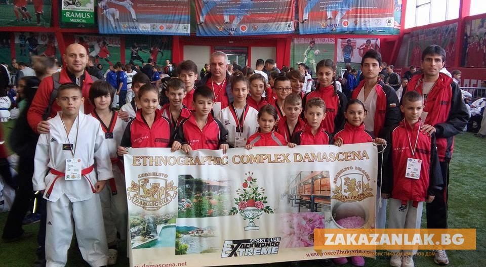 "9 медала за СК ""Таекуондо Екстрийм """